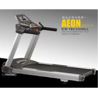 Wholesale 5.0 Motor Cardio Fitness Equipment Electric Horizon Fold Away Treadmill from china suppliers