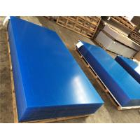 Wholesale 1mm - 12mm Clear Blue PMMA Plexiglass Acrylic Sheet For Bathroom Furniture from china suppliers