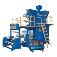 China SJ55-75 PP Rotary Die-head Blowing Film Line on sale