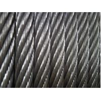 Wholesale Galvanized / Ungalvanized Steel Wire Rope 6x19+IWRC  Diameter 1mm-80mm from china suppliers