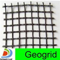 Buy cheap warp knitted polyester geogrid 100/100kN/m with CE certificate from wholesalers