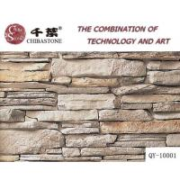 Buy cheap Cultured Stone/Stone Veneer(QY-10001) from wholesalers