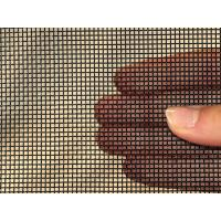 Buy cheap SS steel  Screen Metal Mesh, 0.035 - 3.0mm  for solid filter mesh from wholesalers