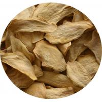 Wholesale Food Spice Light Brown Dried Ginger Slices With 2mm Thickness SDV-GINSL from china suppliers