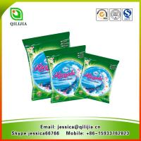 Wholesale good quality factory price OEM laundry soap powder from china suppliers