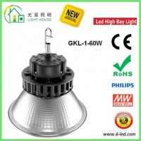 Wholesale Explosion Proof IP54 High Bay LED Lighting 130 Lm/W With Aluminum Alloy Materials , 60 Watt from china suppliers