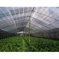 Wholesale SUN03 Agriculture Sunshade Net from china suppliers