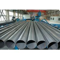Wholesale erw astm a53 sch40 black pipes from china suppliers