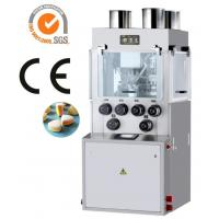 Quality Three Layer Automatic Tablet Press Machine For Triple Layer Tablet PLC Control And Pressure Sensor for sale