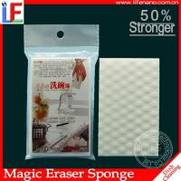 Wholesale New Hot Creative High Effective Utensils Cleaning Sponge for Kitchen from china suppliers