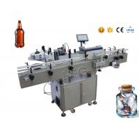 Wholesale Shampoo / Tube Bottle Full Automatic Round Bottle Labeling Machine 20 - 200 Pcs/Min from china suppliers