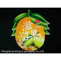 Wholesale Alien Food Grade Plastic Bags In Sugar / Dry Fruit Packaging from china suppliers