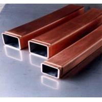 Wholesale Rectangular Copper Mould Tube for CCM from china suppliers