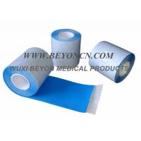 Wholesale Foam Bandages Elastic  Cohesive Self Adhesive Provide Compression water resistant from china suppliers