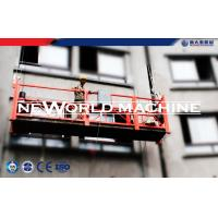 Wholesale 100m 500kg Suspended Working Platform Gondola Cradle Swing Stage from china suppliers