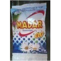 Wholesale Madar brand active matter 20% 300g,500g clothes washing powder/detergent powder to africa from china suppliers