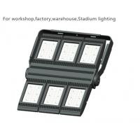 Wholesale MEANWELL driver Tower Crane waterproof led flood lights , super bright from china suppliers