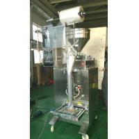Wholesale Yellow sause paste filling packing machine automatic sause bagging ISO CE from china suppliers