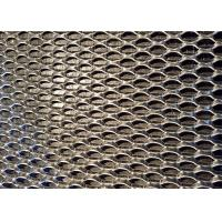 Quality Aluminum expanded metal mesh for sale