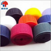 Quality Sew on velcro tape hook loop fasteners for sale