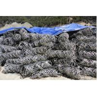 Buy cheap Professional Flexible tecco Mining Mesh Slope Protection System   supplier from wholesalers