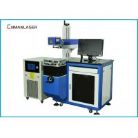 Wholesale Water Cooling Wood Ceramics Plastic CO2 Laser Marking Machine With 60W 80W Laser Tube from china suppliers