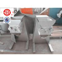 Wholesale Tablet granulation process high shear wet granulation equipment Trolly type 3kw power from china suppliers