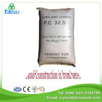 Quality hot sale opc cement 32.5 prices for sale