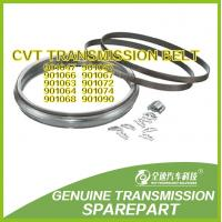 Wholesale CVT transmission push steel belt/chain/901068/ 901063/901083/901047/901074/901072 from china suppliers