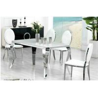 Wholesale white dining set, dining table, glass table, royal dining chairs, #6006 from china suppliers