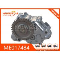 Buy cheap Oil Pump For Mitsubishi 4D34T  ME017484 2611045001  ME-017484   ME 017484 from wholesalers