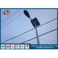 Wholesale Single / Double Arms Q235 / Q345 Steel Street Light Poles With Solar Panel from china suppliers