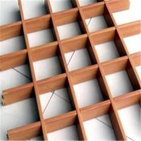 Wholesale Suspended False Aluminum Ceiling Panel Wood Grid 2MM Regular Sharp Fireproof Soundproof from china suppliers