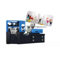 Wholesale Keli high speed plastic cosmetic bottle packaging injection blow molding machine from china suppliers