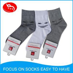 Custom men's Dress socks solid grey Soft cotton socks crew socks