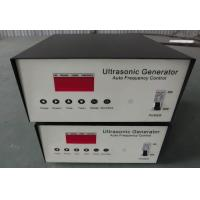 Wholesale 300W - 3000W Digital Ultrasonic Generator Single Low Frequency to Higher Frequency from china suppliers