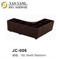 Wholesale 50mm high dark brown durable injection plastic corner sofa legs JC-006 from china suppliers