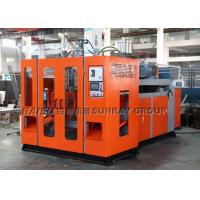 Plastic Products Making Machine LDPE Plastic Toy Ball / Ocean Ball Making Machine