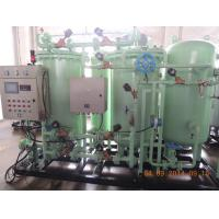 Wholesale Aluminum / Copper / Stainless Steel Brazing PSA Nitrogen Generator System from china suppliers