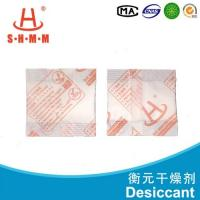 Wholesale Household Food Safe Desiccant , Desiccant Biochemical Dry With Saving Space from china suppliers