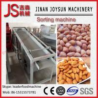 Wholesale Durable Industrial Peanut Picking Machine High Efficiency 2.2kw 380V from china suppliers
