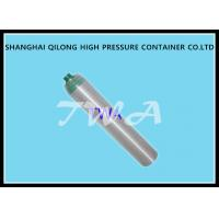 Wholesale High Pressure Aluminum Gas Cylinder 8L Safety Gas Cylinder for Medical use from china suppliers