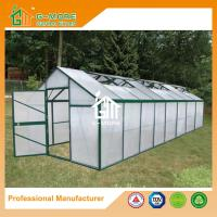 Wholesale 807x306x244cm Good Quality Easy DIY Green Color Aluminum Greenhouse from china suppliers