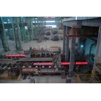 Buy cheap R6M, R8M, R10M Continuous Casting Machine, CCM Casting from wholesalers