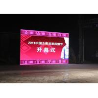 Wholesale Die Casting Aluminum Indoor /outdoor Rental Led Display Screen P5 smd Led Video Wall Panel For rental from china suppliers