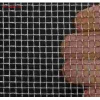 Buy cheap Tungsten Wire Mesh On Sale from wholesalers