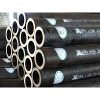 Wholesale Heat Treatment DIN2391 Precision Steel Tube from china suppliers