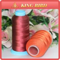 Wholesale Industrial Variegated Embroidery Bobbin Threads , Hand Embroidery Thread from china suppliers