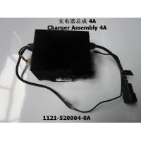 Wholesale EP charger assembly 4A  forklift spare parts / charger complete from china suppliers