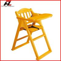 Wholesale Pine Wood Folding Baby Chair -Restaurant Baby Dining Chair from china suppliers